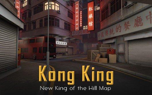 kingkongtf2